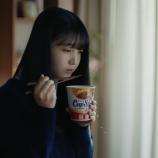 『【乃木坂46】きたあああ!!!白いwww 久保史緒里『卒業と、カップスター』動画が公開に!!!!!!』の画像