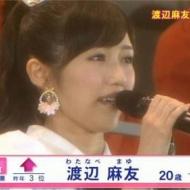 総選挙 渡辺麻友センター曲のタイトル決定・新番組も!!!!! アイドルファンマスター