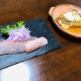 『釣り人の特権享受の鳴門沖の魚料理で #ネトウヨ安寧』の画像
