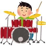 『おまえらのチンコが奏でるbeat!』の画像