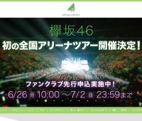 【欅坂46】坂道のwebサイトってどう思う?