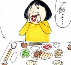 夕飯を考える母の苦労