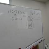 『【カレッジ早稲田2】特別講座 パントマイム』の画像