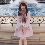『[ノイミー] 谷崎早耶「しゃぼん玉、楽しかったよ〜」【さややん】』の画像