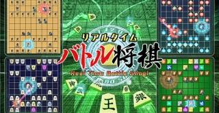 将棋×アクション、Switch『リアルタイムバトル将棋』が3月14日配信決定!将棋の基本ルールを無視したぶっ飛んだ内容が話題に!