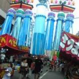 『瑞浪七夕祭り』の画像