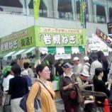 『埼玉ご当地B級グルメ王決定戦の結果発表』の画像