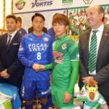 『徳島 練習試合 新潟戦6-0に続き、富山に4-1で勝利 開幕戦に向け仕上げ着々!』の画像