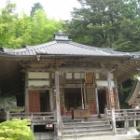 『いつか行きたい日本の名所 東光山 花山院 菩提寺』の画像