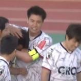 『【ファジアーノ岡山】開幕から全11試合出場のキャプテン DF濱田水輝が左下腿部肉離れで全治3~5週間の負傷』の画像