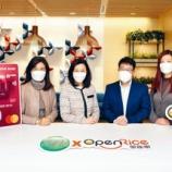 『【香港最新情報】「恒生銀行、OpenRiceと電子決済提携」』の画像