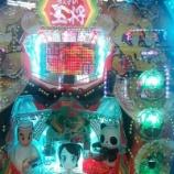 『3月17日 小岩クロノス 4円パチ』の画像