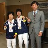 『【熊本】世界大会参加アスリートが県庁に表敬訪問をしました。』の画像