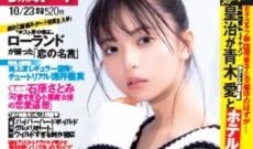 【乃木坂46】中田花奈のランジェリーを特定!!!