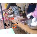 『餅つき』の画像