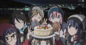 【ゆるキャン△ 2期】第12話 感想 キャンプで祝う誕生日