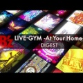B'z LIVE-GYM -At Your Home-