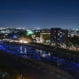 『平和を祈る光の祭典「岡崎泰平の祈り」【岡崎青年会議所2018年度11月例会】』の画像
