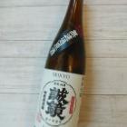 『古酒感バリバリな「誠鏡・純米・七拾・番外品」。』の画像