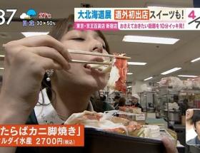 TBS・宇垣美里アナが食レポでセクシーすぎる「かぶりつき」を披露wwwwww