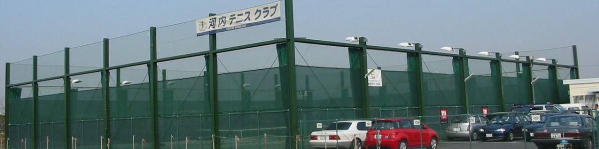 かわちテニスクラブのフロントblog イメージ画像