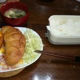 『ワイ土方のごきげんな朝食wwwwwwwwwwww』の画像