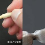 『株式会社松井商会「Mレポ」No.56』の画像