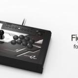 『サムスピに向けて Xbox Series S|Xでのアケコン問題と対策』の画像