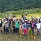 『稲刈り体験会にご参加いただいた皆様、ありがとうございました』の画像