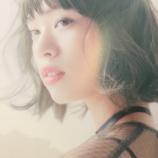 『透け感のある髪色が今人気です。』の画像