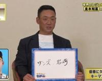 【阪神】優勝に欠かせないキーマンは誰?金本アニキと新井さんの回答