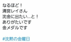 【乃木坂46】この絡みは楽しみ!!!  清宮レイ、ゲスト出演キタ━━━━(゚∀゚)━━━━!?