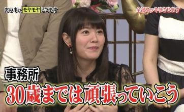 【祝】超人気声優の竹達彩奈さんと梶裕貴さんが結婚!!!