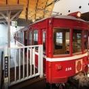 京急電鉄「京急ミュージアム」館内の体験コンテンツの詳細を発表 来年1月21日にオープン