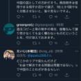 一流クリエイター「中国と仕事したけど日本の30倍は報酬くれるし版権もこちらに残してくれる」 <== なぜか日本人が発狂