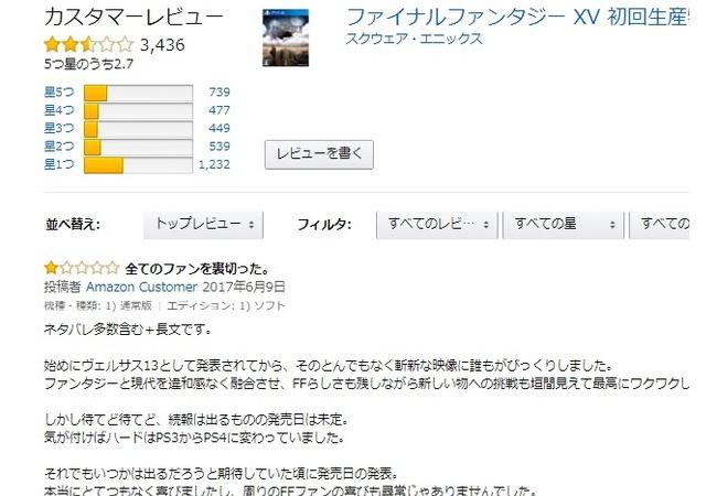 最近の日本「つまらない。クソゲー。開発者は…(ネッチネッチクドクド」←この陰湿さどうにかならんのか