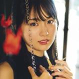 『【乃木坂46】美しすぎる・・・このかっきー、マジでたまらんな・・・』の画像