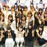 『欅坂6人でしゃべくり007に出るなら誰をえらぶ? 』の画像