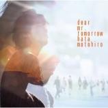 『CD Review:秦基博「Dear Mr.Tomorrow」』の画像