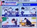 【悲報】藤井聡太「高校中退するわ」→発表翌日にサントリーと不二家のCM決定