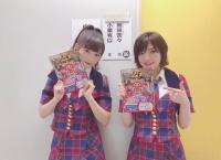 11/15放送「ダウンタウンDX 25周年2時間SP」に岡田奈々と小栗有以が出演!