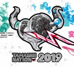 【開催まであと5日】TAMASHII NATION 2019の展示品をチラ見せ!