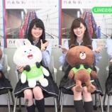 """『【乃木坂46】『LINE LIVEスペシャル』でまさかの""""命は美しい""""が4回配信されるwww』の画像"""