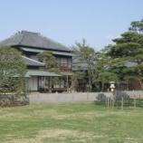『いつか #行きたい #日本 の #名所 #旧堀田邸』の画像