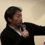 『isao san』の画像