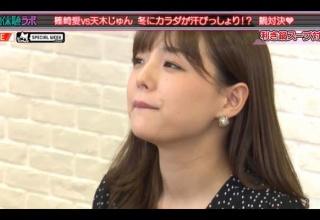 【悲報】豚キムチこと篠崎愛さんの鼻が…