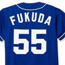 中日・福田(31)、終盤の好調来季に持ち越す 105試合 .287  18本 66打点