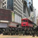 『【香港最新情報】「香港・国家安全法の抗議デモで衝突」』の画像
