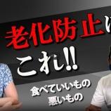 『秋根先生のアキネチャンネル動画、第二弾公開☆』の画像