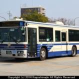 『名古屋市営バス 日産ディーゼル KL-UA272KAM改/西工』の画像